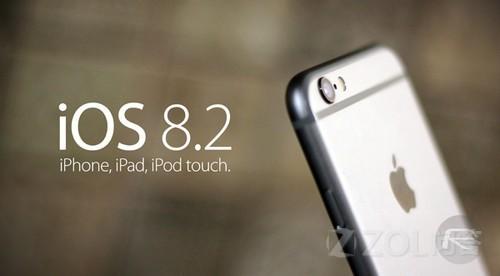 苹果iOS8.2正式版什么时候发布?