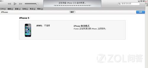 苹果5恢复出厂设置后电脑显示《如图》手机显示数据线和iTunes  过一会还黑屏  一直这样  急  接下来怎么搞