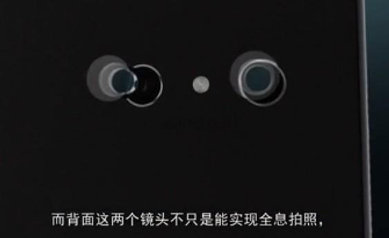 takee全息手机屏幕原理?