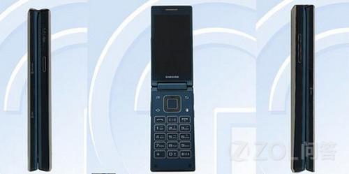 三星W系列手机要出新机?