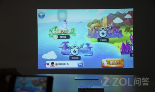 华谊V5投影机可以连接手机玩游戏吗?