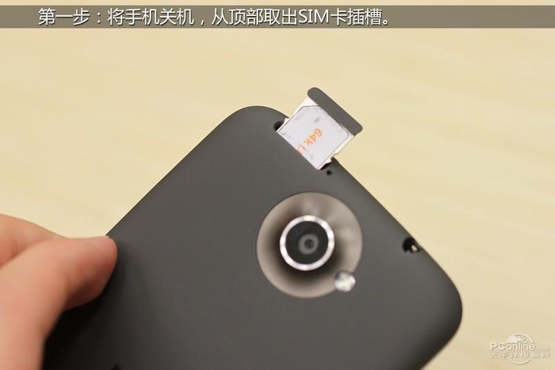 常识问答:如何拆解HTCs720e手机