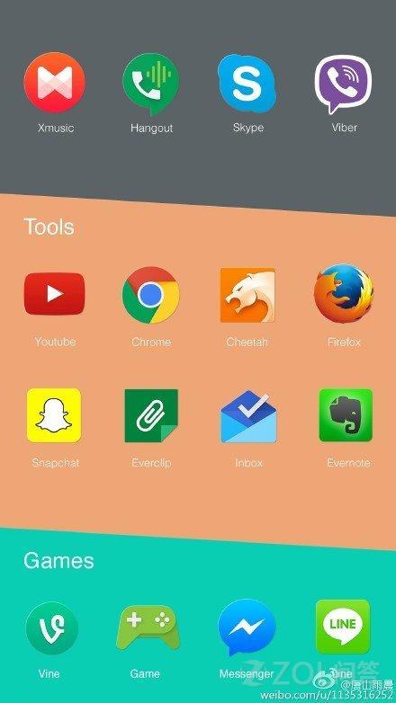 一加氢OS系统界面曝光