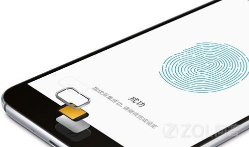 魅族MX4 Pro指纹识别采用了哪家公司的技术?