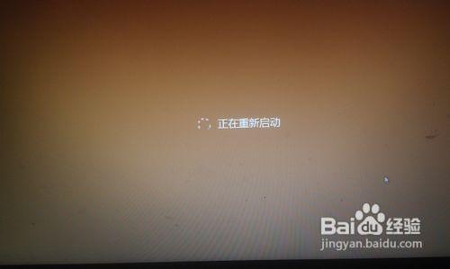 我的电脑怎么设置U盘启动?