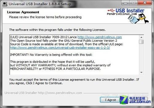 固态硬盘SSD怎么升级固件?