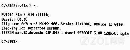 台式机怎么刷新英伟达显卡BIOS?