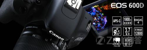 佳能单反相机哪个性价比高?