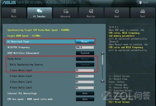 华硕Z77系列主板怎么进行超频设置?