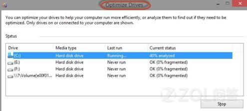 windows 8.1运行慢