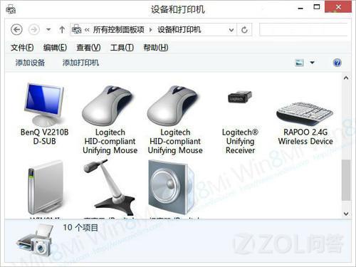Windows 8无法识别新添加的USB设备