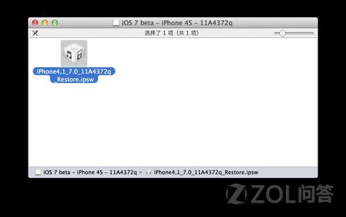 想尝尝鲜,怎么升级到ios7的beta版?