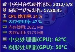 技嘉GV-N550D5-1GI   这个显卡为什么游戏时间长了会突然出现卡屏 然后电脑重启