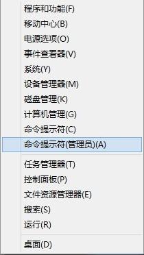 """商店升级Win8.1出现报错:""""你的Windows 8.1安装无法完成"""""""