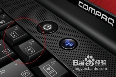 三星笔记本电脑如何调节屏幕亮度