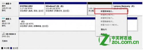 不重新分区,怎么调整硬盘分区大小?