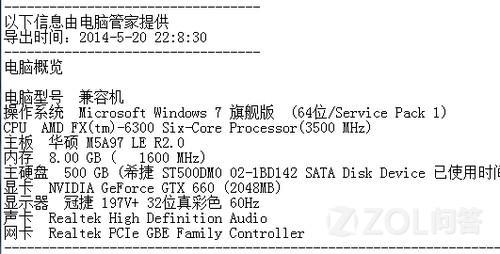 朋友不要的AMD台式给我,有什么可以升级的???