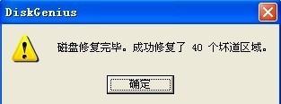 电脑硬盘坏了怎么办