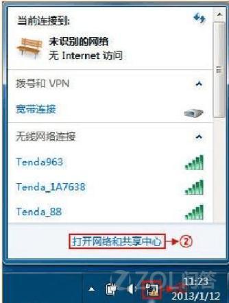 路由器怎么设置联网?