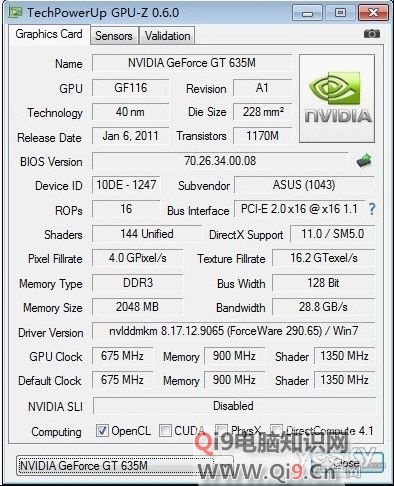 NVIDIA GeForce GT 635M显卡怎么样