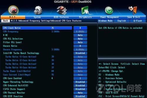 华硕Z87-A 主板配 I7 4770K  怎么超频?