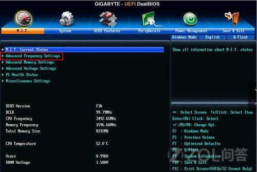 CPU怎么超频啊