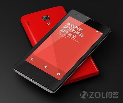 红米手机电量能用几天?