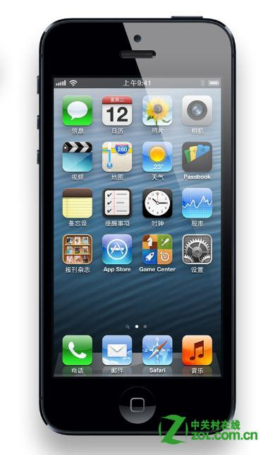 iphone5掉漆问题严重吗