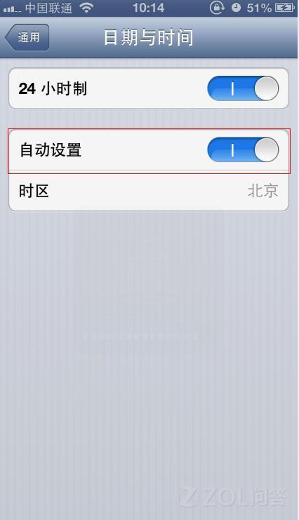 iphone5日期时间不对咋办