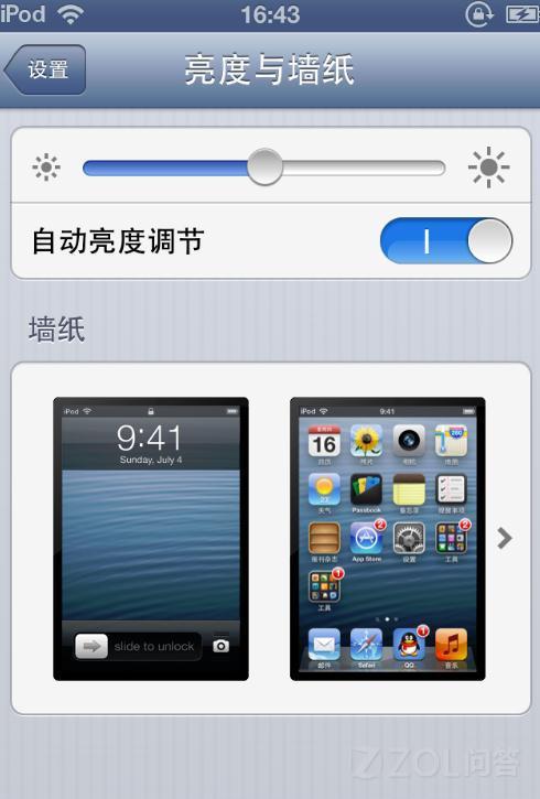 iphone5感光失效怎么办