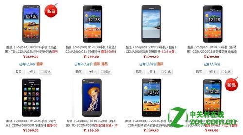 双卡双待智能手机哪款好
