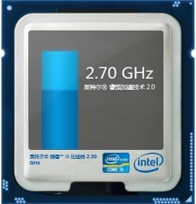 怎么查看CPU睿频是否开启