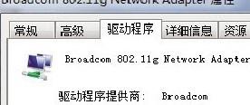 无线网络连接上但上不了网