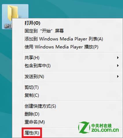 Windows 8 共享文件失败如何处理