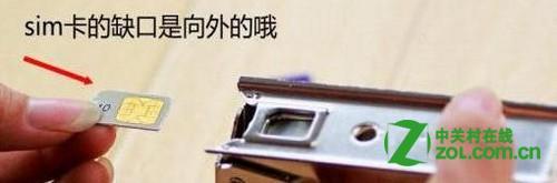 剪卡器使用教程