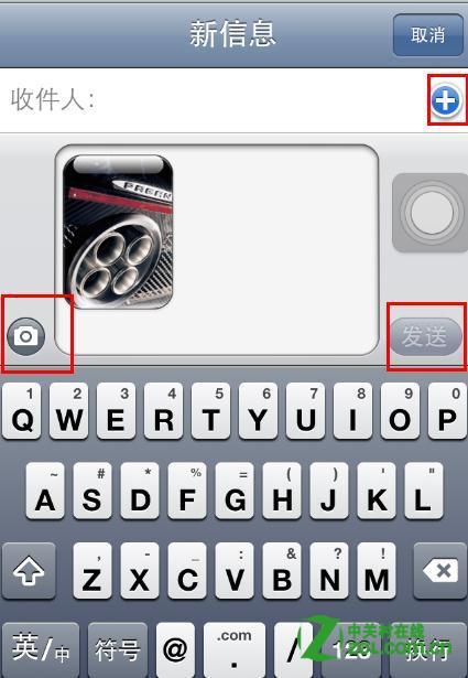 iphone4如何发彩信