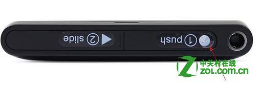 诺基亚800的充电接口怎么打开