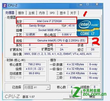 CPU ES版、QS版和正式版的区别