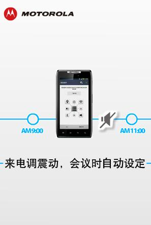 smart actions有什么用?