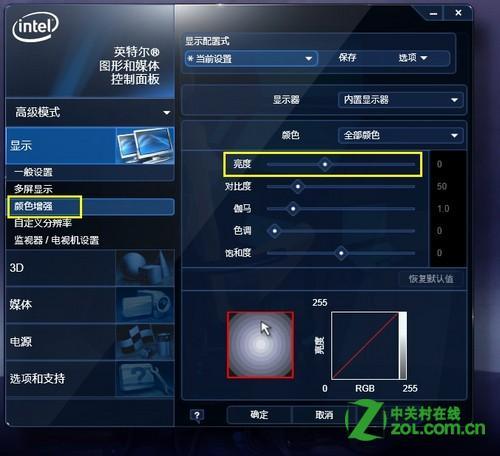 怎么调节华硕笔记本电脑屏幕亮度