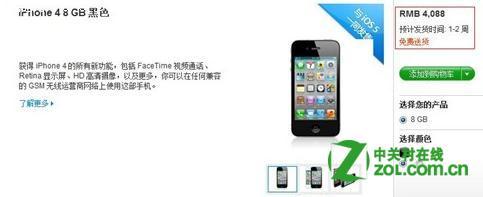 iphone 4 8G有没有联通版行货