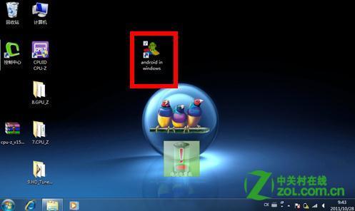 Viewpad 10 pro使用的是哪个版本的android系统