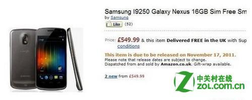三星GALAXY Nexus什么时候上市?