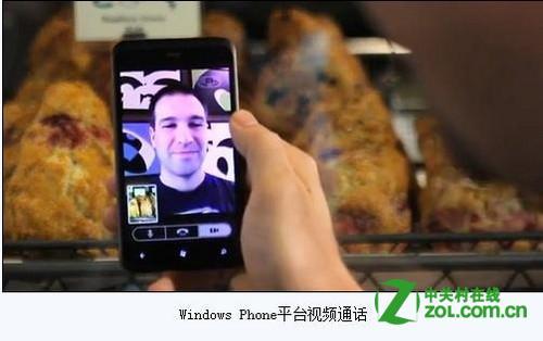 windows phone 7手机能否视频通话?