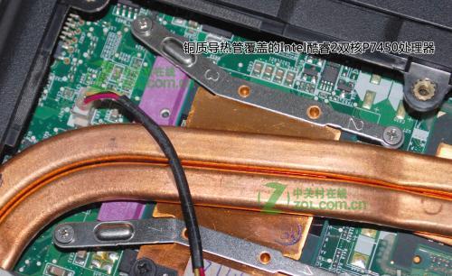 笔记本CPU如何换硅胶