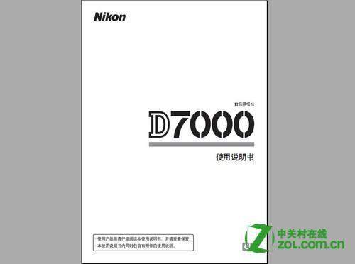 尼康D7000合焦声音问题