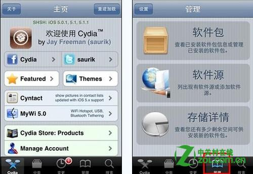 cdma版iphone4能越狱吗