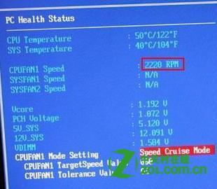 CPU风扇声音大怎么办
