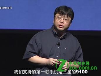 罗永浩手机多少钱