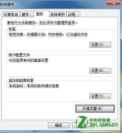 安卓模拟器安装教程